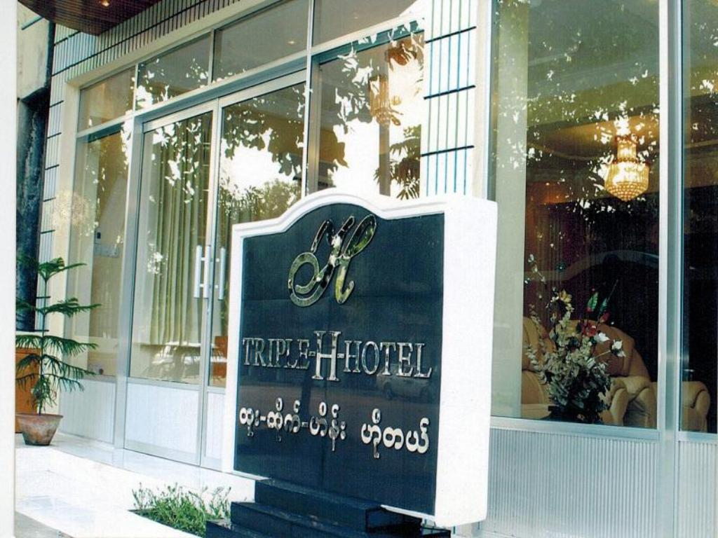 Triple H Hotel Yangon Booking Agodacom