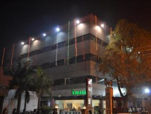 The Vinayak Hotel
