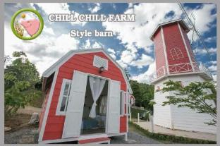 Chill Chill Farm Resort