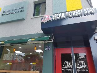 Seoul Forest Stay