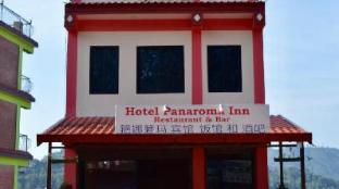 Hotel panaroma inn (Pet-friendly)