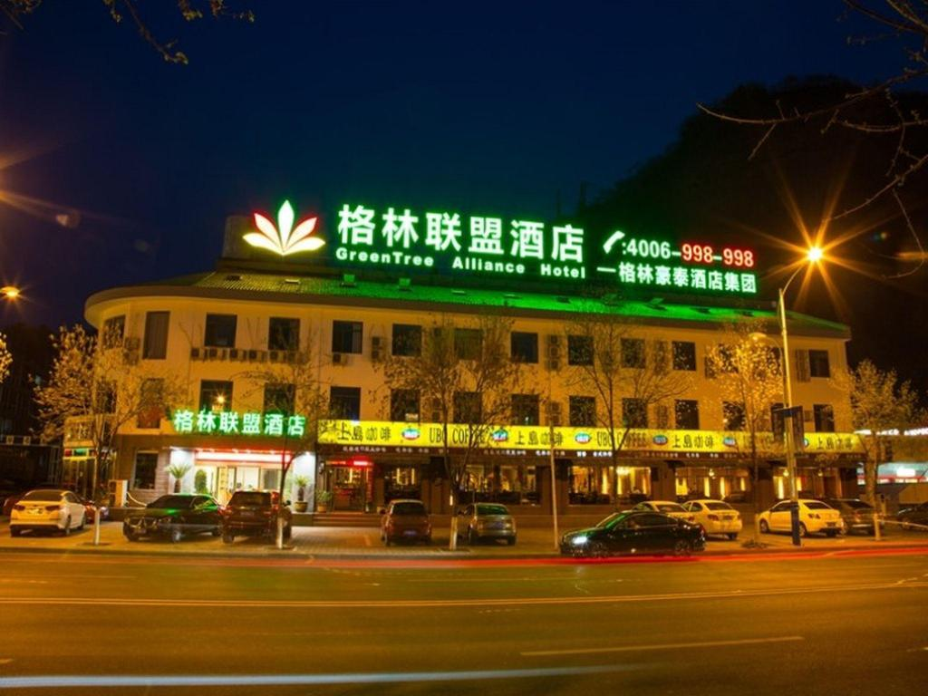 GreenTree Alliance Chengde Shuangqiao District Mountain Resort Branch