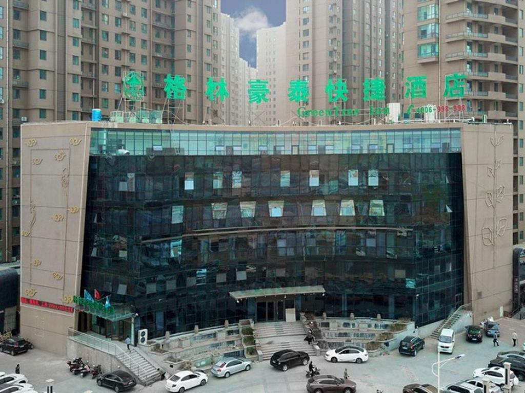 GreenTree Inn Chengde Development Zone University City Express Hotel