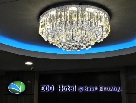 Eco Hotel Bukit Bintang In Kuala Lumpur Room Deals Photos Reviews