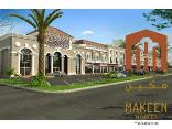 Makeen Homes by Warwick