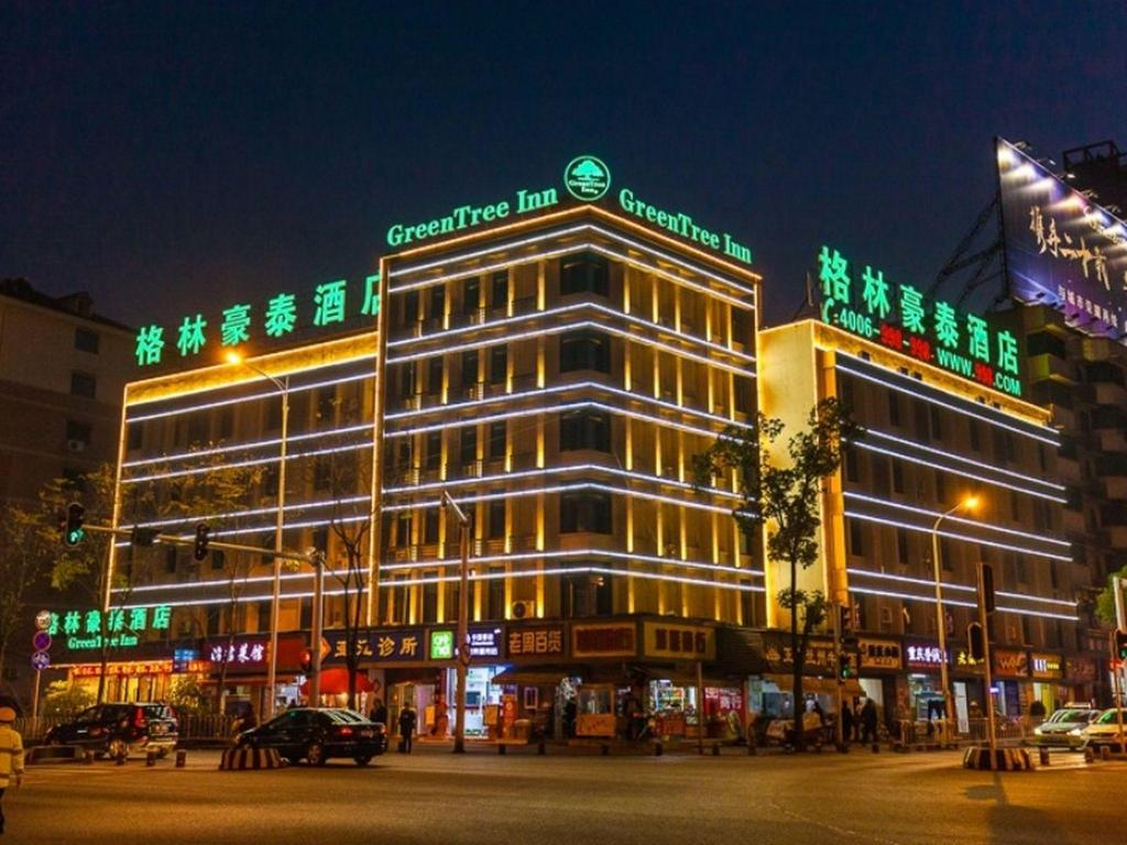 GreenTree Inn Yichang Wanda Binjiang Branch