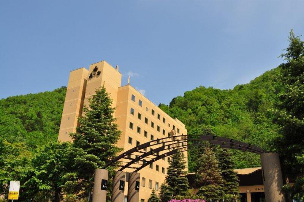 Jozankei Tsuruga Resort Spa Mori no Uta in Sapporo - Room Deals