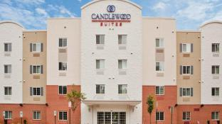 Candlewood Suites Richmond Airport Hotel