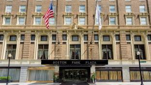 10 Best Boston (MA) Hotels: HD Photos + Reviews of Hotels in