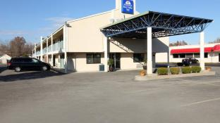 Americas Best Value Inn & Suites Carbondale