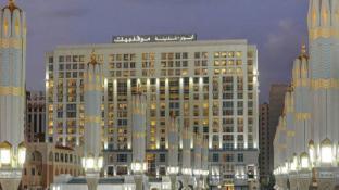 Hotels Near Madain Saleh Tombs Medina Best Hotel Rates Near