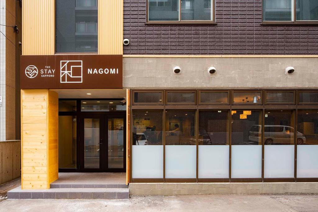 More about THE STAY SAPPORO NAGOMI