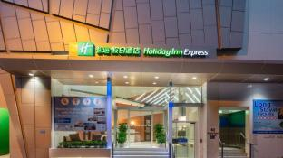 Holiday Inn Express Hong Kong Soho