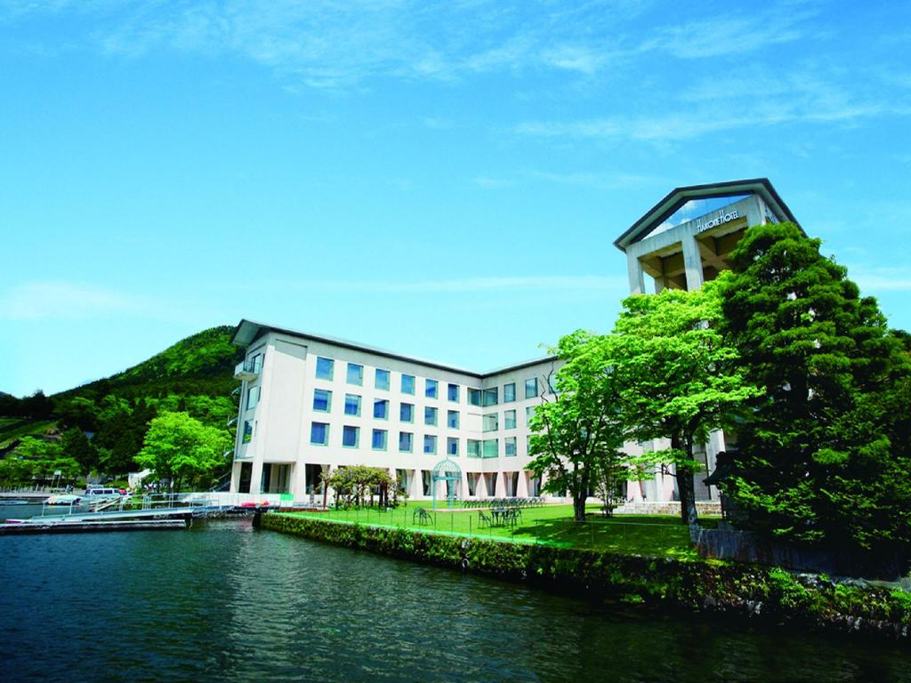 More about Hakone Hotel