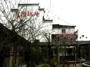 Zhangjiajie Base Area International Youth Hostel