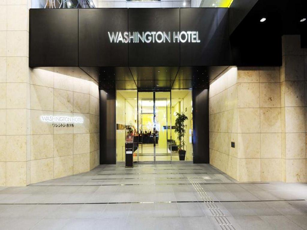 More about Akihabara Washington Hotel