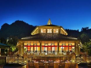 Harmona Resort & Spa Zhangjiajie