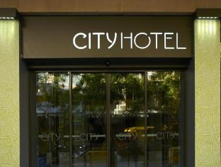 City Hotel Thessaloniki