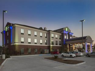 Holiday Inn Express Hotel & Suites Morgan City- Tiger Island