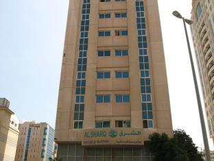 Al Sharq Suites Hotel