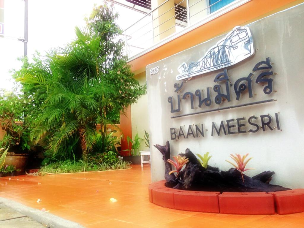 More about Baan Meesri Serviced Residence
