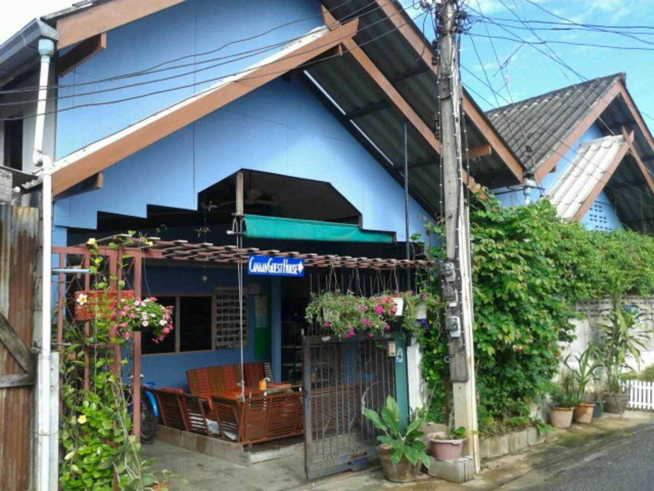 Canaan Guesthouse And Homestay In Kanchanaburi