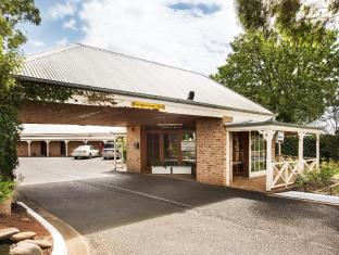 Macquarie Inn Motel