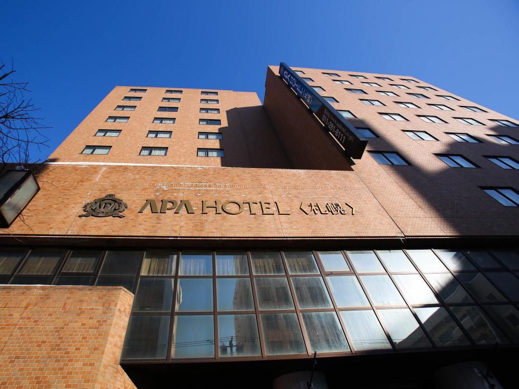 Meer over APA Hotel Sapporo
