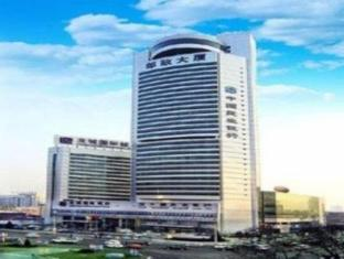 Shanxi Longcheng International Hotel