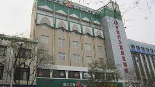 Jinjiang Inn Yinchuan South Gate Branch
