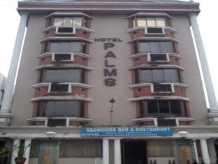 Palms Khalsa Enterprises Hotel