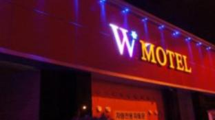 W Motel Changwon