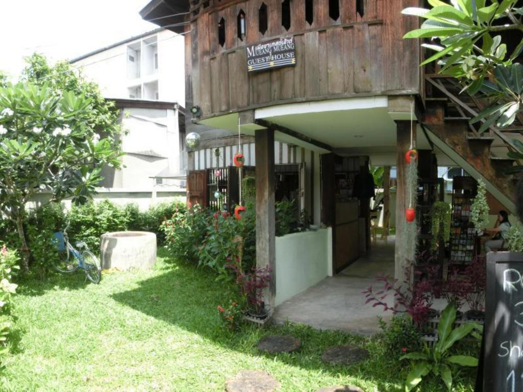 Mueang Mueang Guesthouse