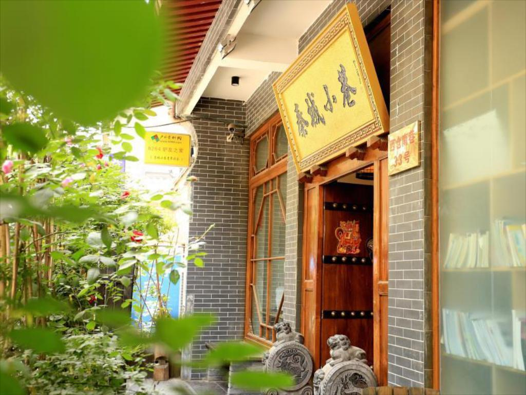 More about Xian Alley Youth Hostel