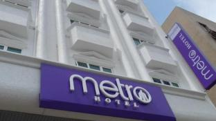 Metro Hotel KL Sentral