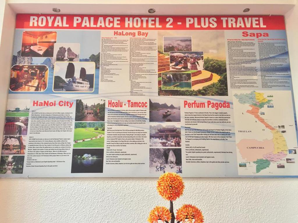 Business center Hanoi Royal Palace Hotel 2