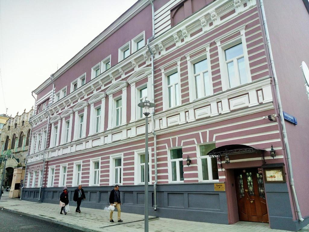 More about Pushkin Hotel