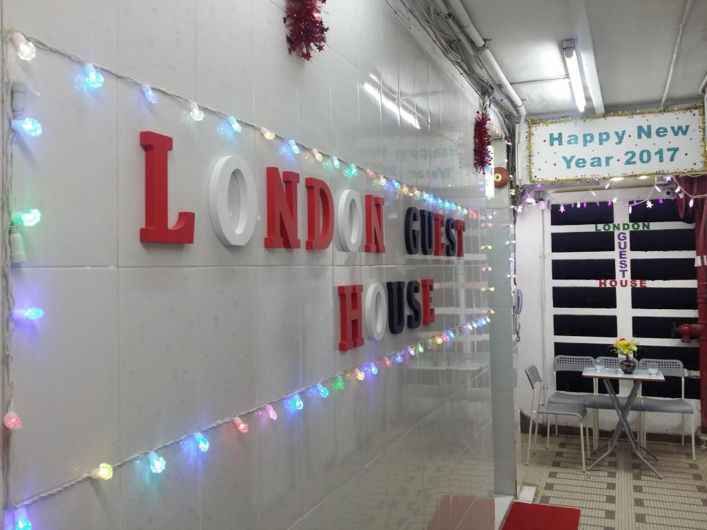 London Guest House in Hong Kong - Room Deals, Photos & Reviews
