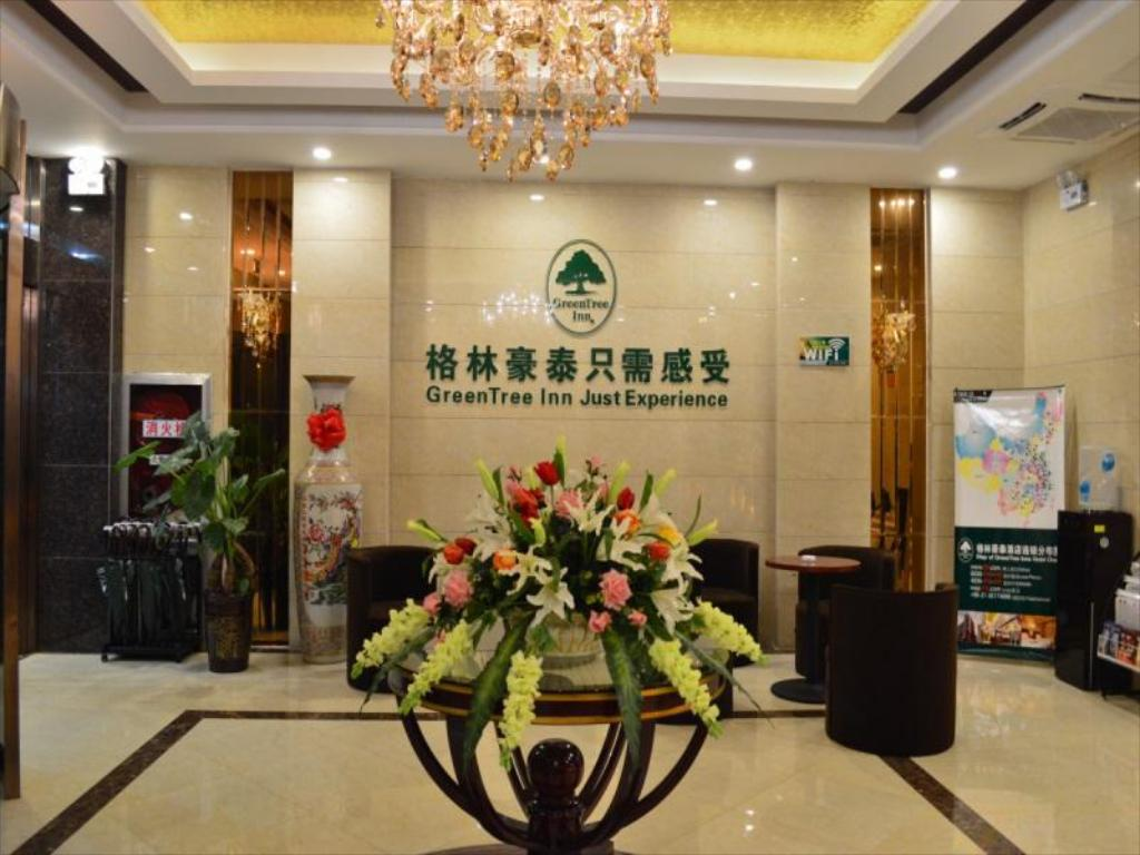 Vstupní hala Greentree Inn Anhui Hefei South High-speed Rail Station Fanhua Avenue Haiheng Express Hotel