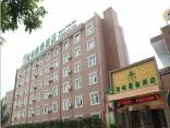 Greentree Inn Anhui Hefei South High-speed Rail Station Fanhua Avenue Haiheng Express Hotel