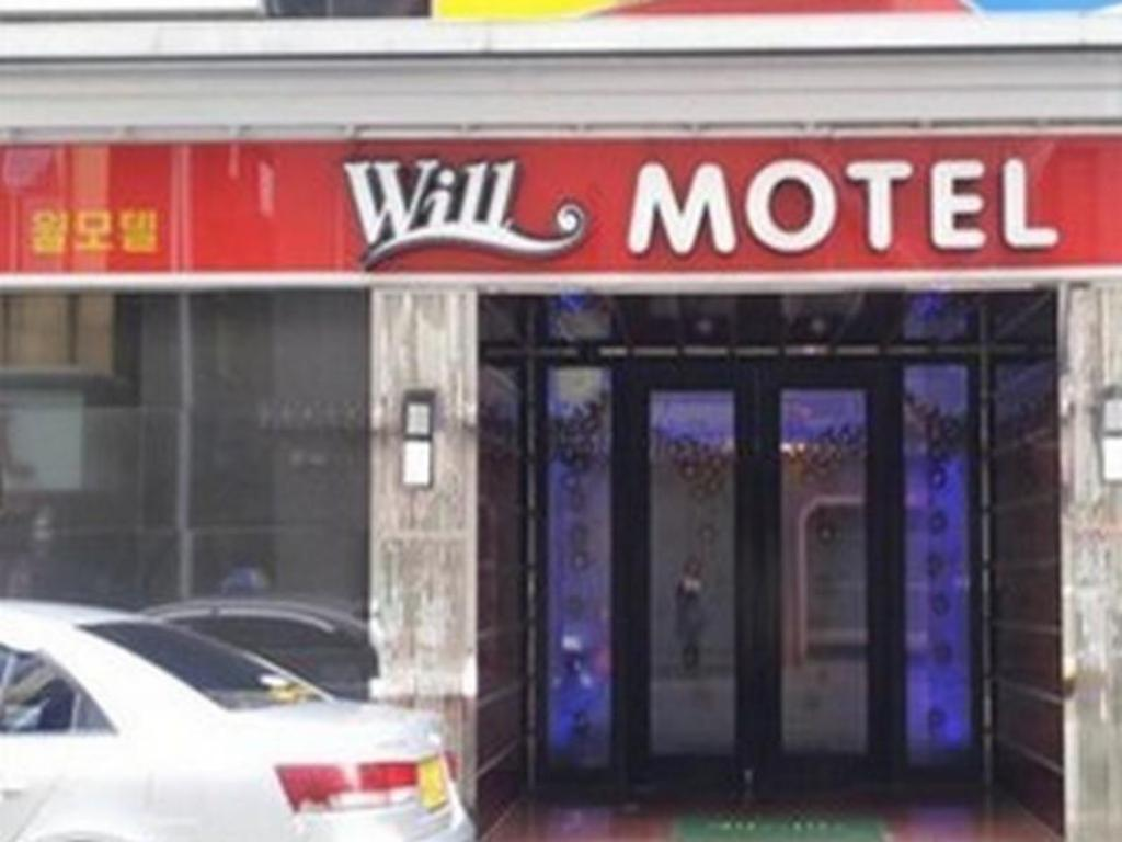 More about Will Motel