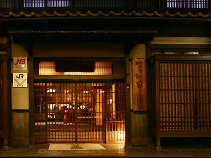 Yubokuan Japanese-style Room (With Semi Open-air Bath) (10 tatami) [Non Smoking] [Sleeps 3]