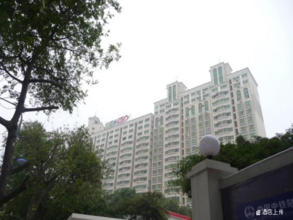 More about Nanning 7 Tian Home