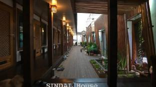 Sindal Guesthouse