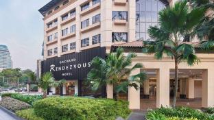 Orchard Rendezvous Hotel by Far East Hospitality (SG Clean Certified)