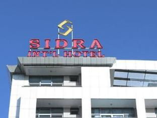 Sidra International Hotel