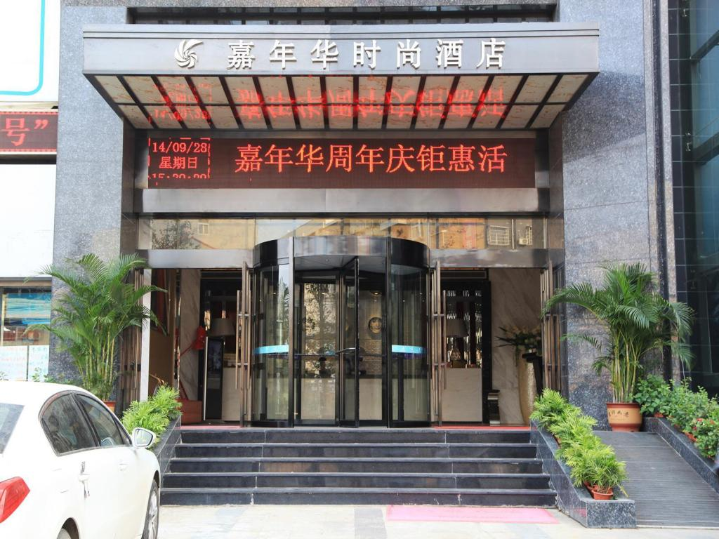 More about Wuhan Carnival Fashion Hotel
