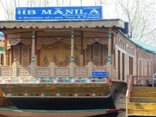 Manila Group of Houseboats