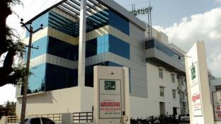 Hotel Coastal Ressidency - Namakkal (Pet-friendly)