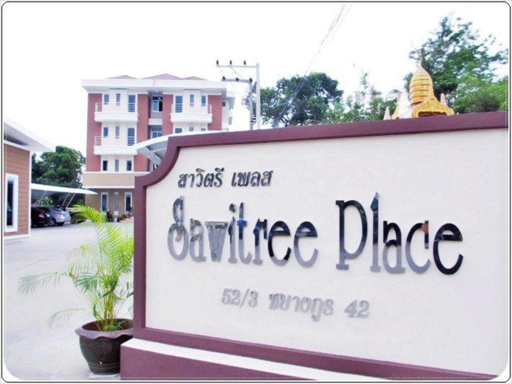 More about Sawitree Place Ubon